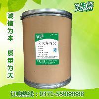 聚丙烯酸钠价格