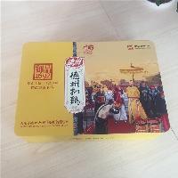 鸡肉包装盒高档鸡肉铁盒优质食品包装盒厂家定制
