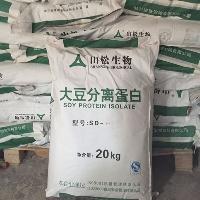 供应山松生物  食品级大豆分离蛋白粉 一公斤起订