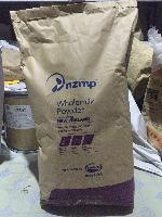 食品级恒天然全脂奶粉 全脂乳粉 质优价廉