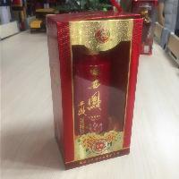 白酒透明酒盒优选pet材质高档亚克力白酒包装盒可定制