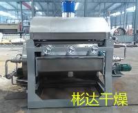 淀粉浆干燥专用滚筒刮板干燥机