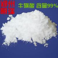 郑州明瑞牛磺酸 营养增补剂氨基酸牛磺酸