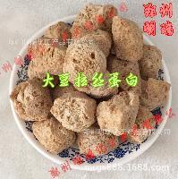 厂家直销大豆拉丝蛋白 九州娱乐官网原料大豆素肉片
