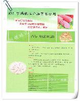 厂家直销大豆拉丝蛋白 食品原料大豆素肉片