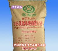 大量供应单甘脂 食品级乳化剂单硬脂酸甘油酯含量99%保质保量