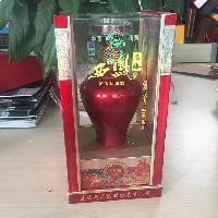 高档白酒透明盒优质透明酒盒厂家可免费设计可定制