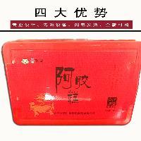 pvc透明阿胶糕包装盒优质食品透明盒厂家批发可定制