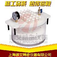 圆形固相萃取仪,24位负压固相萃取装置,固相萃取仪报价