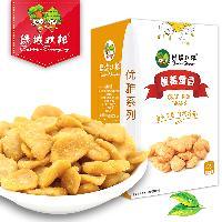 绿城双松蟹黄蚕豆206gx2盒休闲零食小吃坚果特产炒货蚕豆瓣