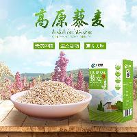青海青藜 高原藜麦糙米 五谷杂粮 白藜麦粗粮 孕妇粥非即食200g