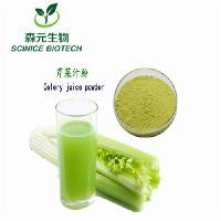 芹菜汁粉 99% 芹菜粉 芹菜膳食纤维粉 食品级果蔬粉 工厂包邮