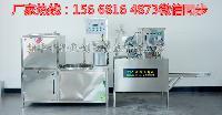 豆腐灌装机厂家 小型日本豆腐机 自动内酯豆腐机