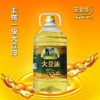 玉金香农家非转基因小榨大豆油