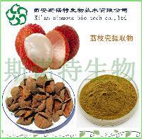 荔枝壳提取物10:1  水溶性  荔枝壳粉  荔枝皮提取物