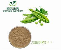 刀豆提取物10:1 植物提取物厂家直供 量大优惠 欢迎采购