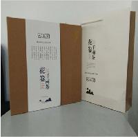湖南安化黑茶 千两茶饼