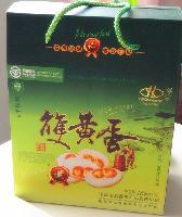 双黄咸鸭蛋16枚礼盒装75G/1江西省农业溢流香厂家直销