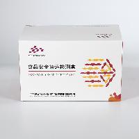 酱油总酸及氨基酸态氮快速检测盒
