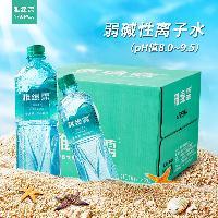 Yalipex雅绿霈中国台湾 弱碱性饮用纯净水 850ml*20瓶