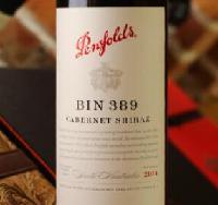 澳大利亚奔富干红经销【奔富389*价格】奔富389宴请红酒