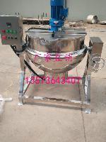 火锅鱼底料自动搅拌炒锅 商用大型炒菜蒸煮锅 立式电加热夹层锅