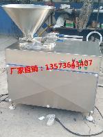 供应台式米肠粉肠灌肠机 不锈钢液压灌肠机 双管红肠灌肠设备