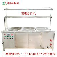 腐竹生产设备 小型豆油皮机