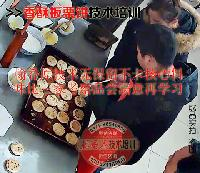 翰香原板栗饼技术培训说明