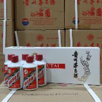 条装茅台酒白色  贵州茅台酒小酒版 53度酱香型白酒