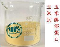 上海供应玉米朊 玉米醇溶蛋白生产厂家