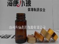 钠钙50ml 28口径口服液瓶 模制口服液液体瓶