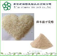 圆苞车前子壳粉  印度进口原料水溶性 代餐粉