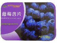 供应蓝莓含片铁盒  马口铁含片包装盒专业定制