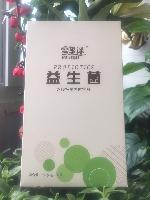 纸盒益生菌招商,郑州保健食品贴牌加工厂家