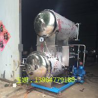 700型电加热热水灭菌锅 罐装牛奶灭菌设备