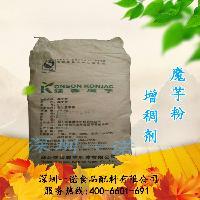海藻酸钠价格   海藻酸钠厂家