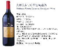 澳大利亚大袋鼠赤霞珠干红葡萄酒3升