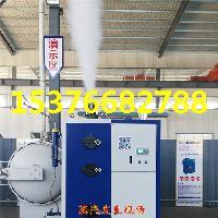 廠家直銷節能蒸汽鍋爐  品質保證