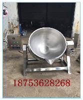 辣椒酱燃气炒锅 火锅料搅拌夹层锅  倾斜式燃气夹层锅价格大小