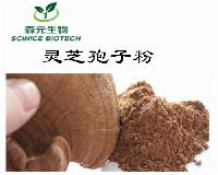 灵芝孢子粉99% 含灵芝多糖灵芝三萜 高品质原料 厂家直销