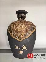 10斤雕刻装酒坛子酒罐子景德镇酒瓶来图来样个性定制批发