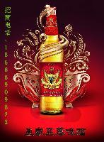 安徽黑生啤酒厂家招代理商