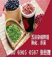 立威是济南*的小麦胚芽微波熟化设备代理商