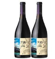 【本店爆款】上海智利红酒批发 原瓶原装进口
