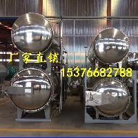高温灭菌锅生产厂家——选诸城安泰机械 更专业 使用更放心