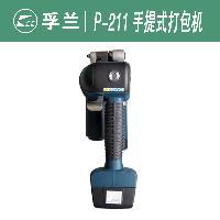 肇庆PET充电式捆包机 珠海PET充电式打包机