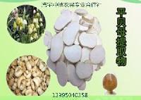 平贝母提取物 平贝母速溶粉 平贝母浓缩粉 平贝母粉