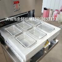 立式自热米饭封盒包装机
