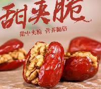 新疆特产零食枣夹核桃仁 超市茶吧便利店枣夹核桃500g独立包装